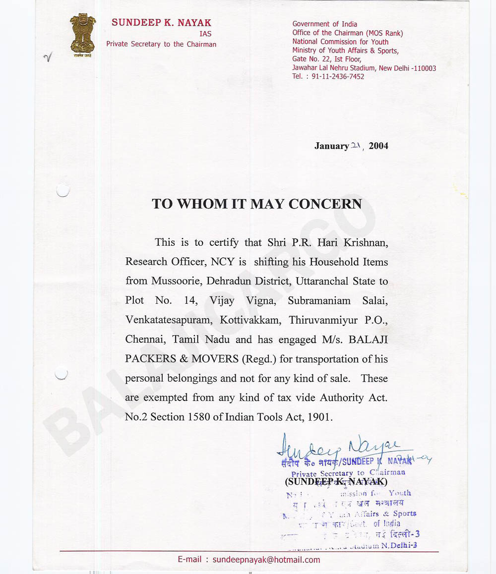 Balaji trans carriers clients testimonials samples testimonials government in india spiritdancerdesigns Image collections